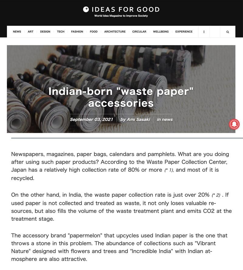 Papermelon featured on Japanese sustainable idea magazine